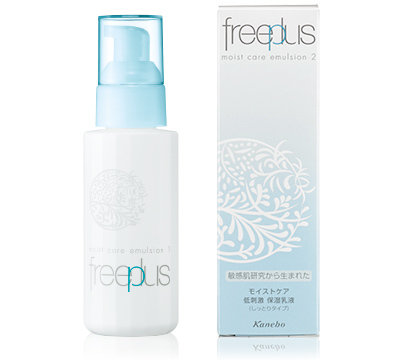 Kanebo FreePlus Moist Care Emulsion