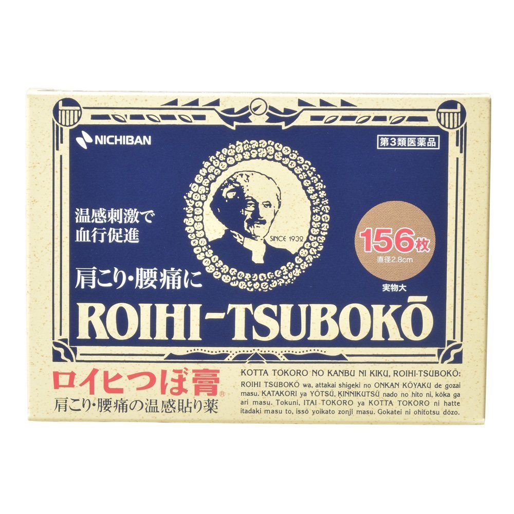 ROIHO-TSUBOKO Pain Relief Patches