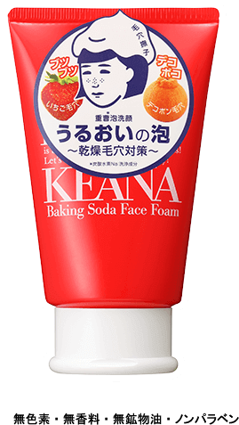 Keana Nadeshiko Baking Soda Face Foam
