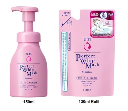 Shiseido Senka Perfect Whip Mask