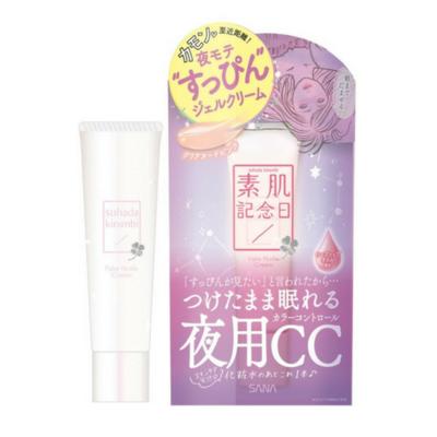 SANA SUHADA KINENBI Fake Nude Night CC Cream
