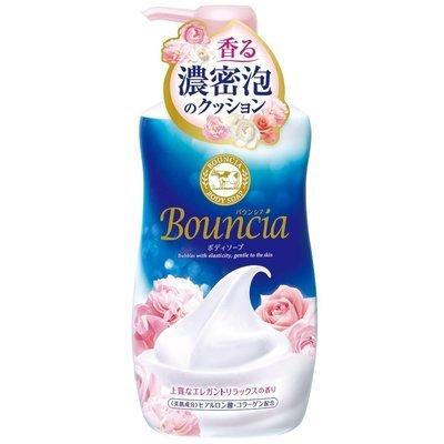 Bouncia Body Soap Airy Bouquet