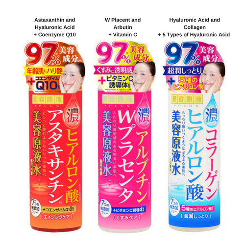 Ultra-Jun Lotion Beauty Stock Solution