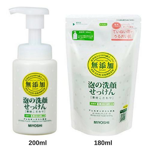 MIYOSHI ADDITIVE-FREE FOAMING FACIAL SOAP
