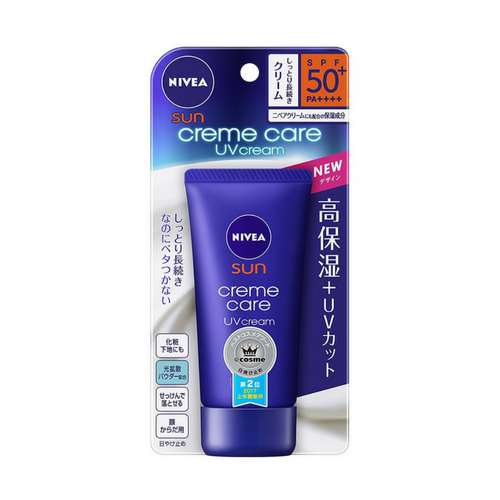 Nivea Sun Creme Care UV Cream SPF50+ PA++++