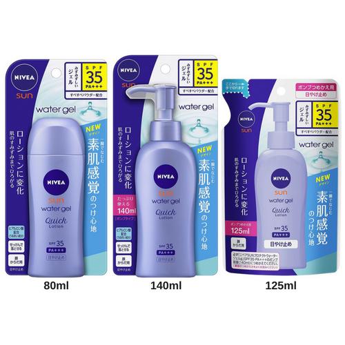 Nivea Sun Protect Water Gel Quick Lotion SPF35 PA+++