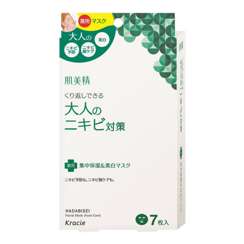 Kracie Hada-bisei Medicated Adult Acne Moisture Facial Mask (Acne)