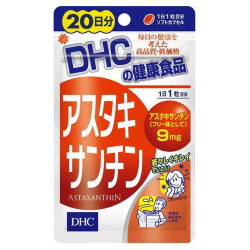 DHC Astaxanthin Suplement