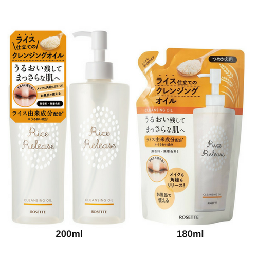 Rosette Rice Release Cleansing Oil