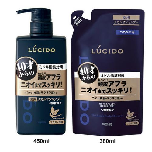 LÚCIDO Deodorant Scalp Shampoo