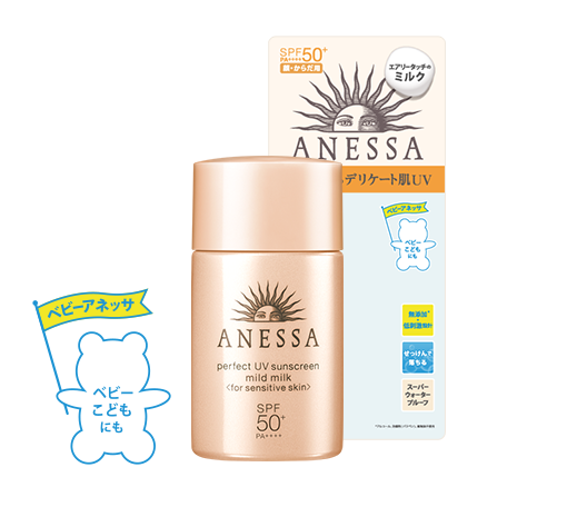 Shiseido ANESSA Perfect UV Sunscreen Mild Milk SPF50+ PA++++