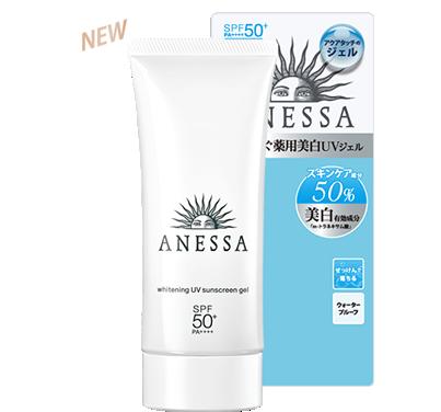 Shiseido ANESSA Whitening UV Sunscreen Gel SPF50+ PA++++