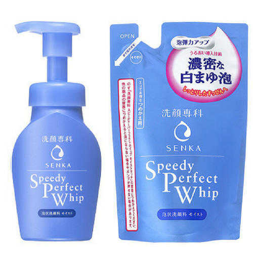 Shiseido Senka Speedy Perfect Whip Moist Touch