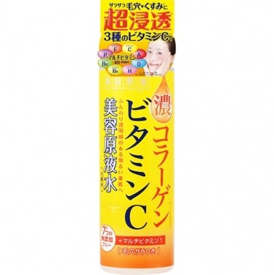 Ultra-Jun Beauty Stock Solution Vitamin C + Collagen Lotion