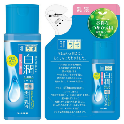 Shirojyun Whitening Milk