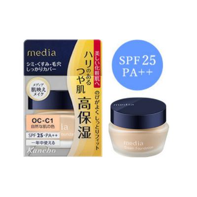 Kanebo media Cream Foundation SPF25 PA++