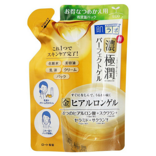 Gel Hidratante Koi Gokujyun Perfect Gel Refil