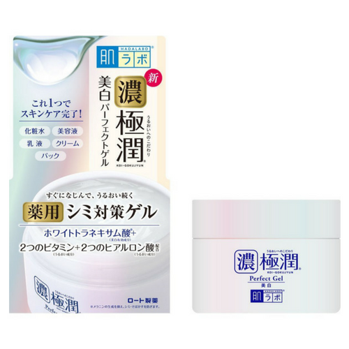 Gel Hidratante Hadalabo Koi Gokujyun Whitening Perfect Gel