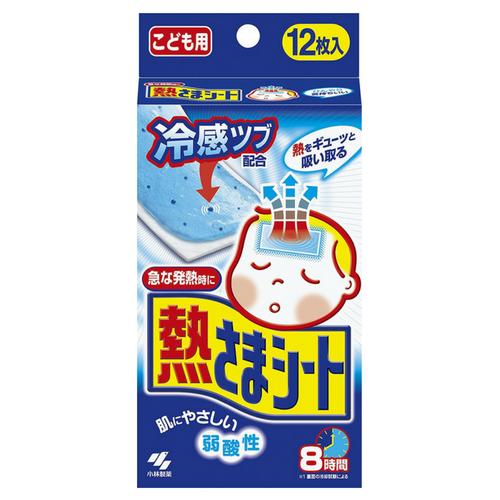 Kobayashi Fever Cooling Gel Pad for Baby/Children/Adult