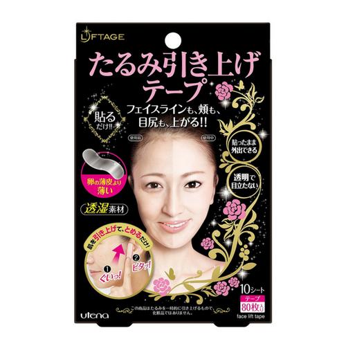 Tarumi Lift Tape Facial Lifting Firming