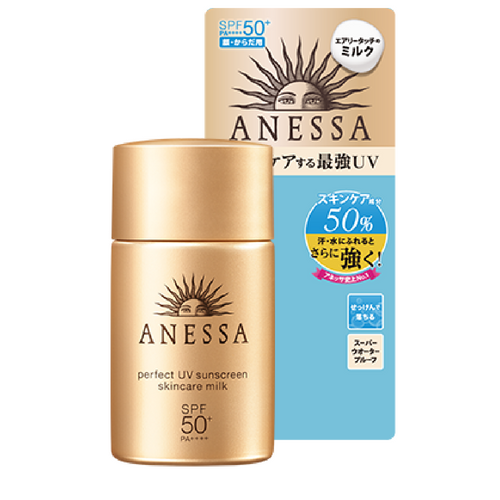 Shiseido ANESSA Perfect UV Sunscreen SkinCare Milk SPF50+ PA++++ (60ml)