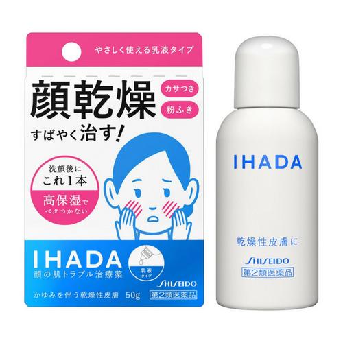 Shiseido IHADA Dry Cure Milky