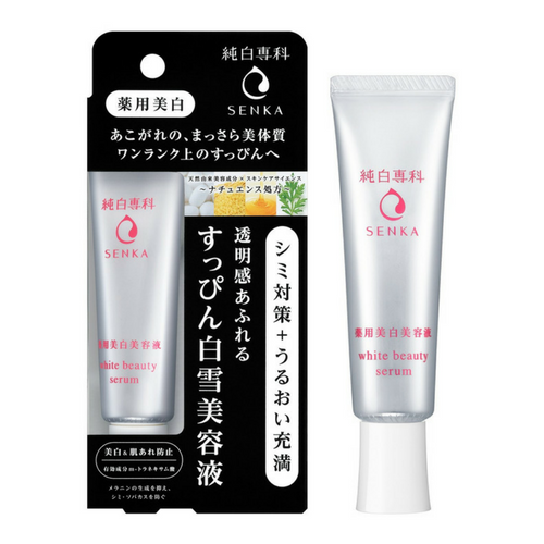 Shiseido Junpaku Senka White Beauty Serum