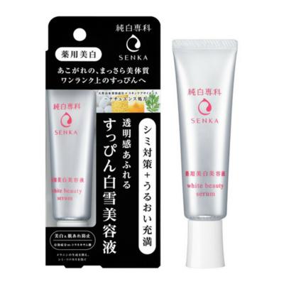 Shiseido Junpaku Senka White Beauty Serum