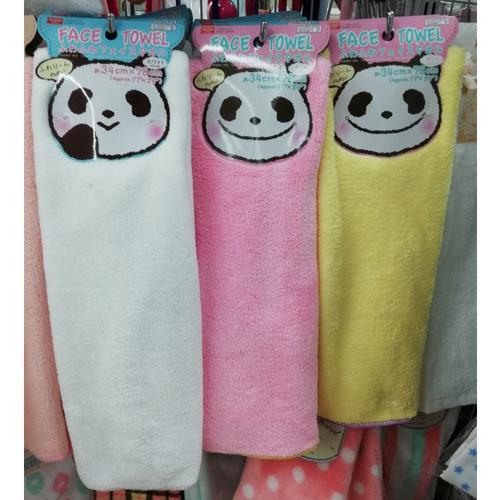 Toalha Facial - Daiso Face Towel