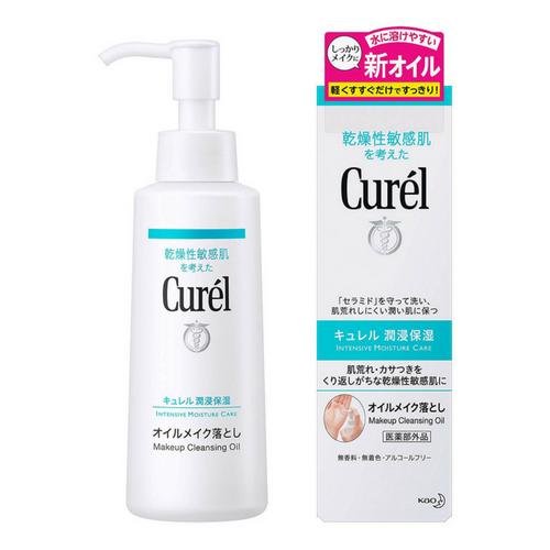 Curél MakeUp Cleansing Oil