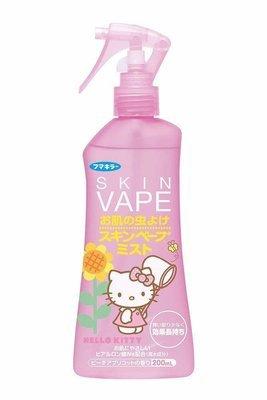 Fumakilla SKIN VAPE Mist Insect Repellent (repelente de insetos) Hello Kitty