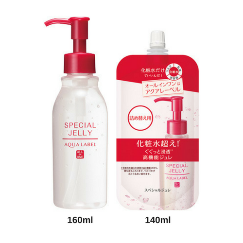 Shiseido AQUA LABEL Special Jelly - All in One