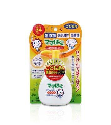 Mama Hug Sunscreen Milk SPF34 PA+++