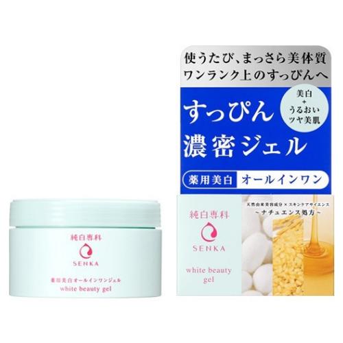 Shiseido Junpaku Senka White Beauty Gel