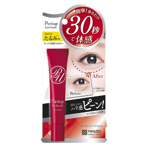 Pintup Eye Serum