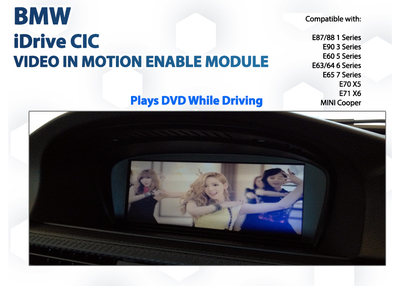 BMW CIC iDrive 3 Series /  5 Series / 6 Series / 7 Series - Video In Motion DVD Drive playback Enable Module