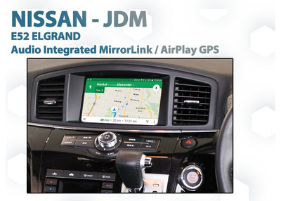Nissan JDM Imported Factory Audio Integrated Smartphone MirrorLink / AirPlay GPS Navigation SAT NAV