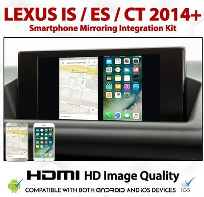 Lexus CT  - Smartphone Mirroring Integration