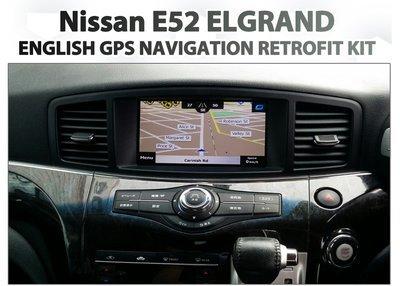 E52 Nissan Elgrand - GPS Navigation with ENG Map Integration