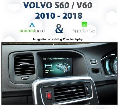 Volvo S60 / V60 2010 - 2018 Apple CarPlay & Android Auto Integration pack