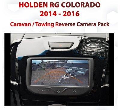Holden RG Colorado 2014-16 / CARAVAN / TOW CAMERA INTEGRATION ON MYLINK PACK