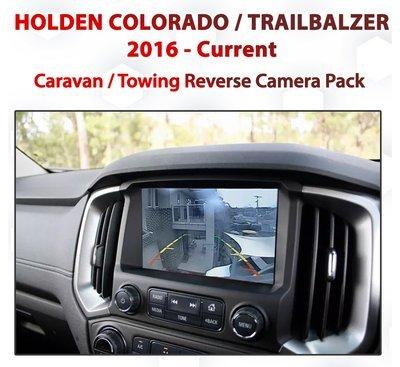 Holden Colorado / Trailblazer : MyLink Integrated Caravan / Towing Camera add on pack