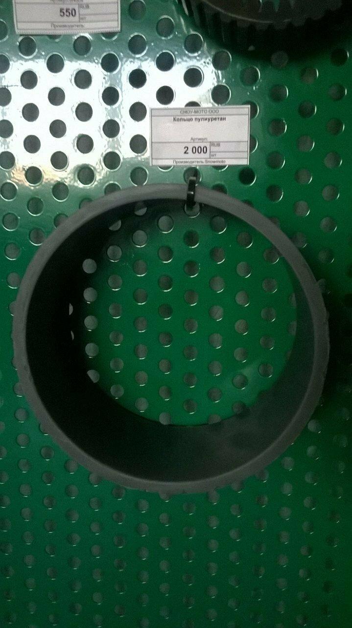 Кольцо импеллера (OEM: 267000372; 267000105)