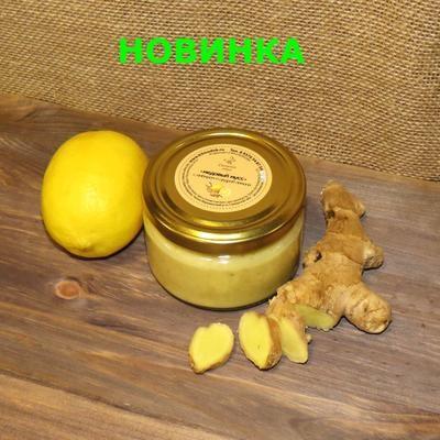 Медовый мусс с имбирем и цедрой лимона, 250 мл.