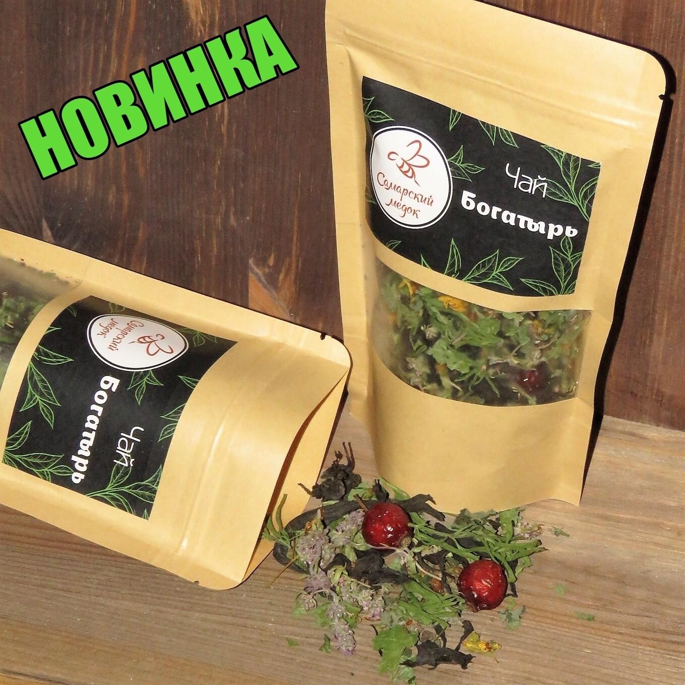 "Чай для мужчин ""Богатырь"", 50 гр."