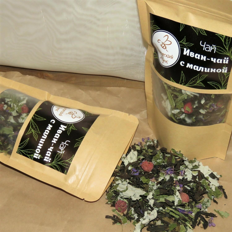 """Чай """"Иван-чай с малиной"""", 50 гр."""