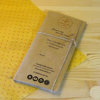 Эко-салфетка с пчелиным воском - L (32x32)