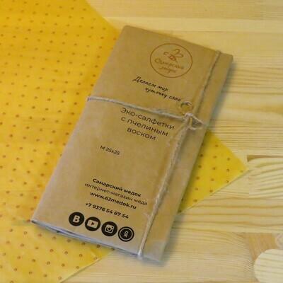 Эко-салфетка с пчелиным воском - M (25x25)