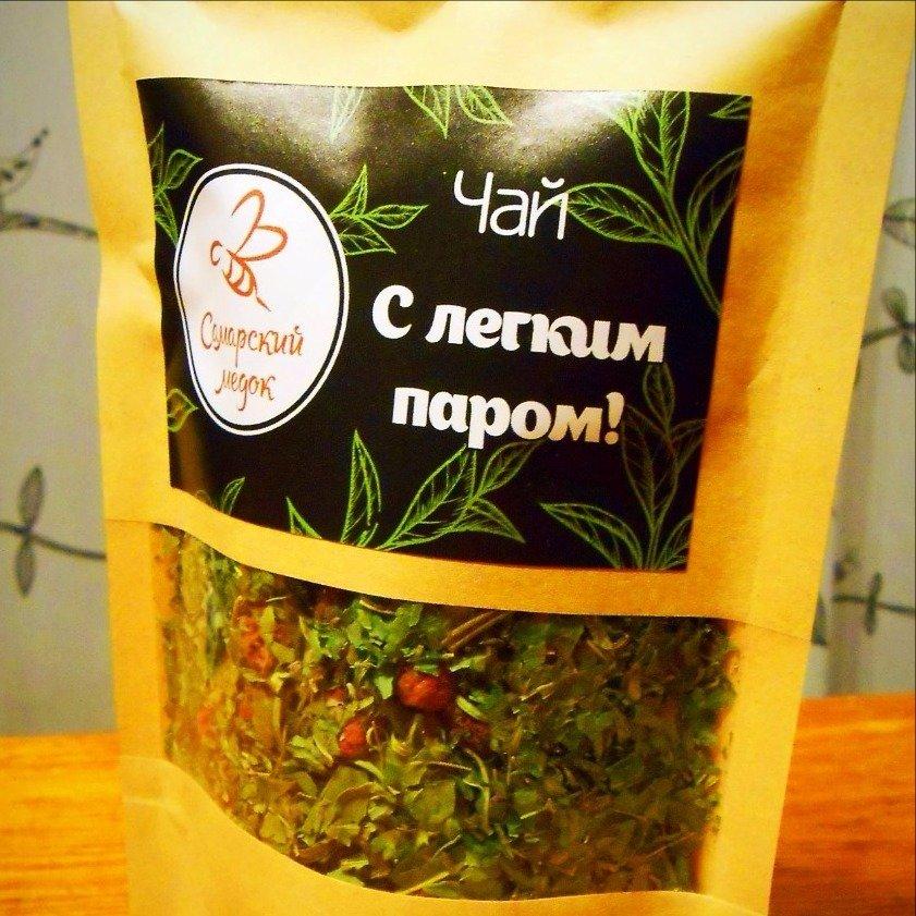 """Чай """"С легким паром!"""", 50 гр."""