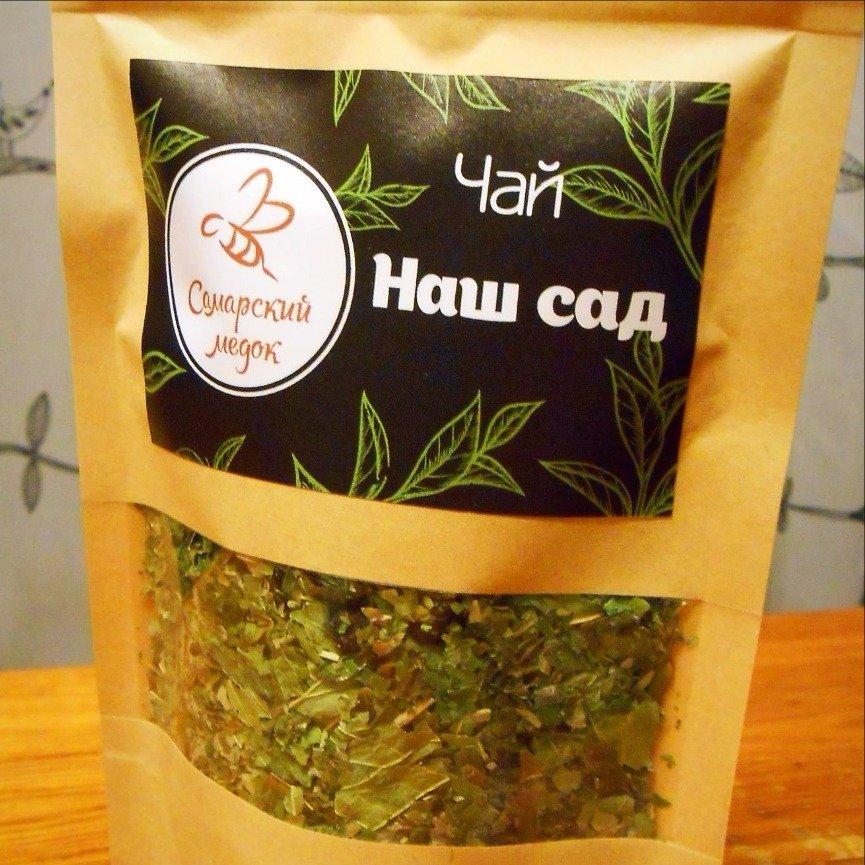 "Чай ""Наш сад"", 50 гр."